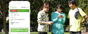 申込者・参加者ヘルプのイメージ