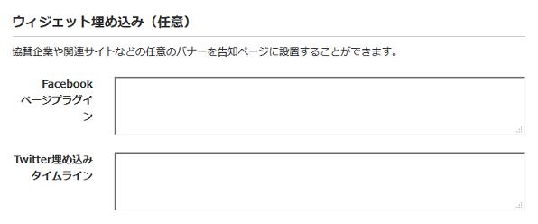org_010