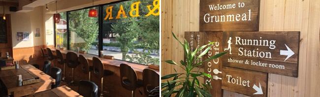 グランミール店内。目の前は駒沢公園の好立地!