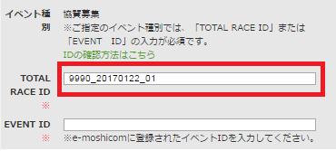 total_hoson